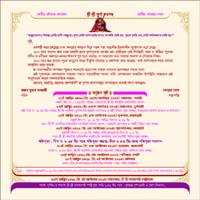 DURGA PUJA INVITATION CARD - 2014